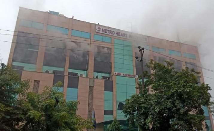 Noida Metro Hospitals fire
