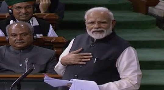 India Tv - Price rise and Congress are a team. When Congress comes, so does rising prices, PM Modi said in Lok Sabha.