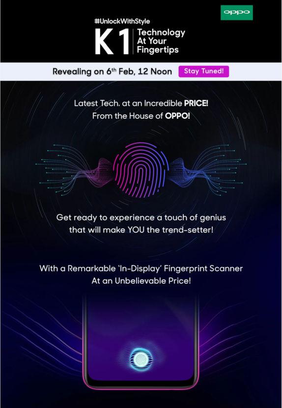 India Tv - Oppo K1