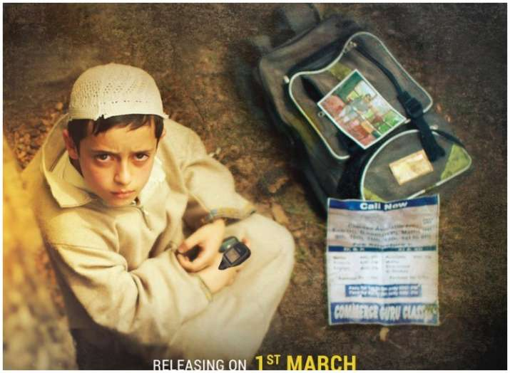 Aijaz Khan's Hamid to release on March 1