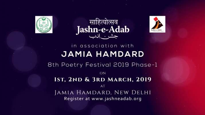 Jashn-e-Adab to host 8th edition of three-day poetry festival from March 1