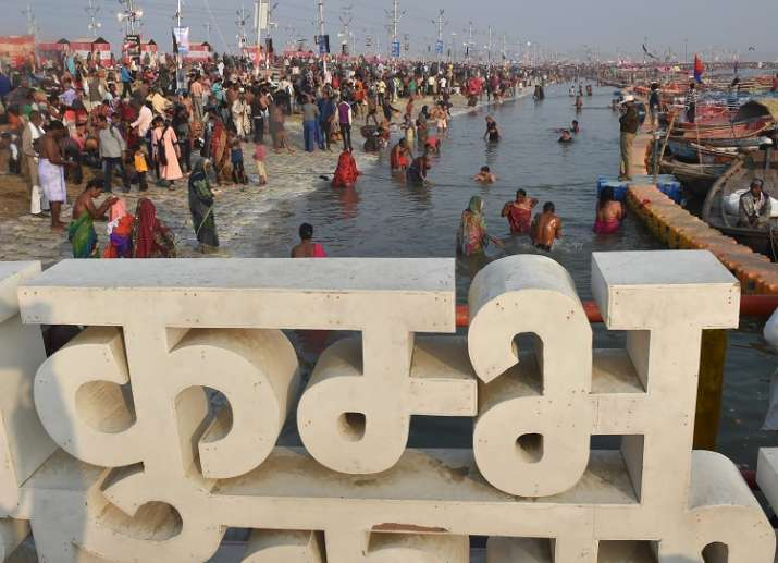India Tv - Devotees take a holy dip at Sangam on the eve of the second royal bath 'Mauni Amavasya' part of the ongoing Kumbh Mela 2019