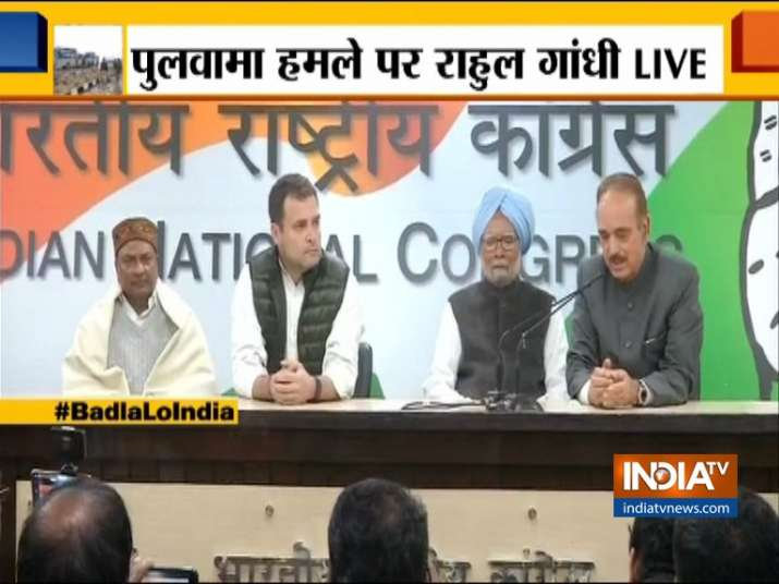 Opposition stands united with government and security forces, says Rahul Gandhi