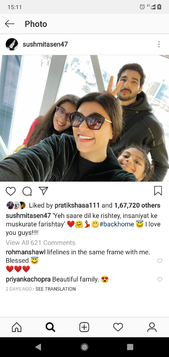 India Tv - Priyanka's comment on Sushmita's picture