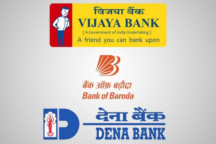 Branches of Vijaya, Dena Bank to function as BoB outlets
