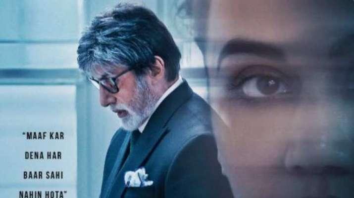 Badla Box Office Collection: Amitabh Bachchan, Taapsee