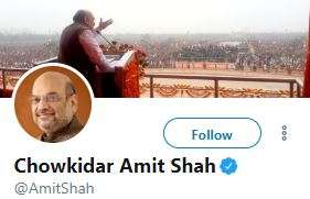 India Tv - Twitter Account of Amit Shah