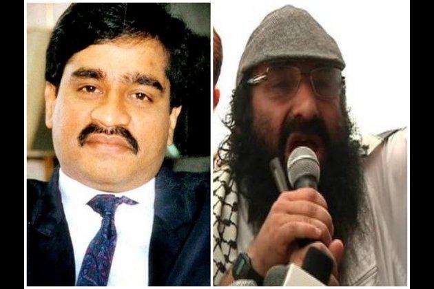 Pakistan should hand over Dawood, Salahudeen to India to