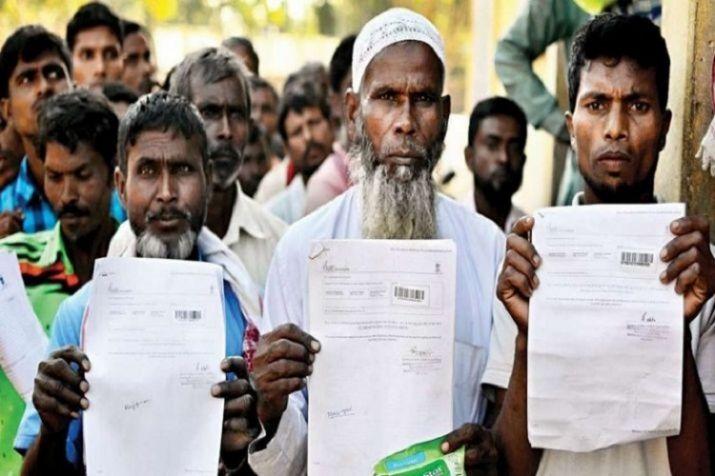 Assam NRC