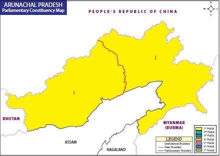Map of Arunachal Pradesh