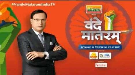 India TV mega conclave, Vande Mataram