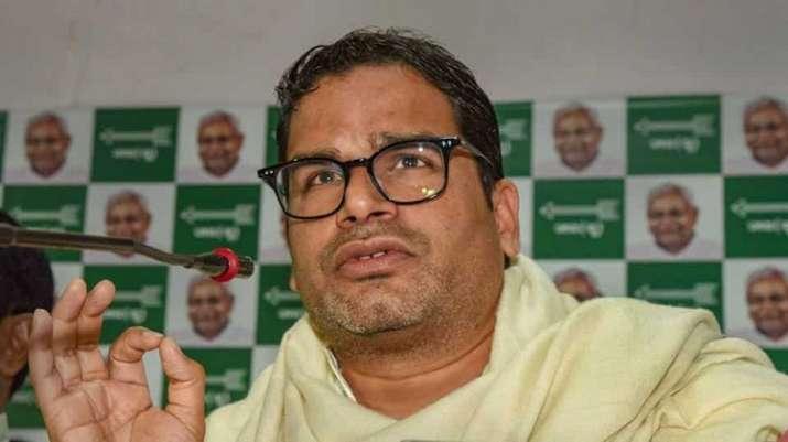 Prashant Kishor says sorry