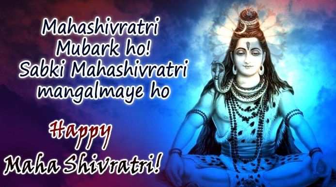 India Tv - Happy Mahashivratri 2019: SMS, Best Quotes, Images, Wallpapers, Facebook Status and WhatsApp Messages