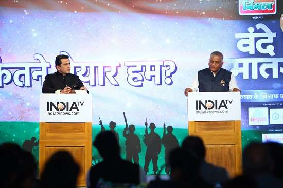 General V. K. Singh at IndiaTV's Vande Mataram Conclave on