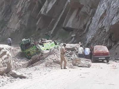 Landslide in Doda district of J&k