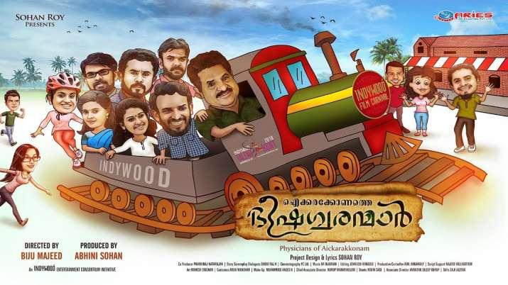 Malayalam movie nominated for Rome Prisma Awards | Regional-cinema