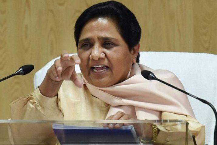 Bahujan Samaj Party chief Mayawati