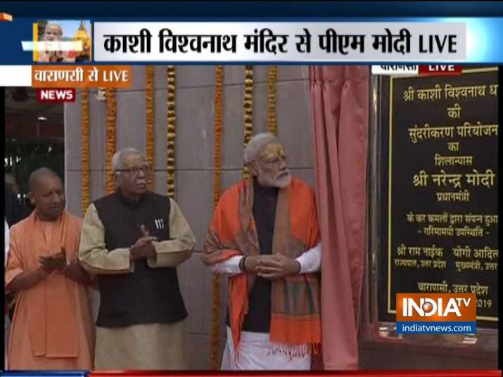 India Tv - PM Modi lays the foundation stone of Kashi Vishwanath Temple approach Road, Beautification & Strengthening Project