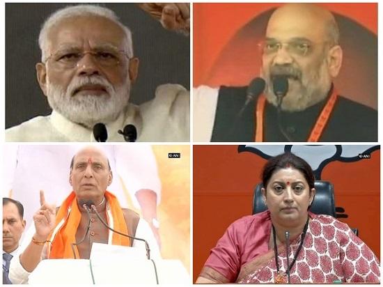 PM Modi to contest from Varanasi, Amit Shah from Gandhinagar