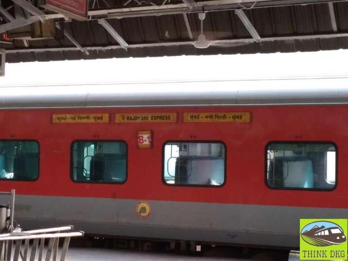 India Tv - Mumbai- New Delhi Rajdhani Express