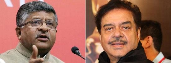Union minister Ravi Shankar Prasad and Shatrughan Sinha