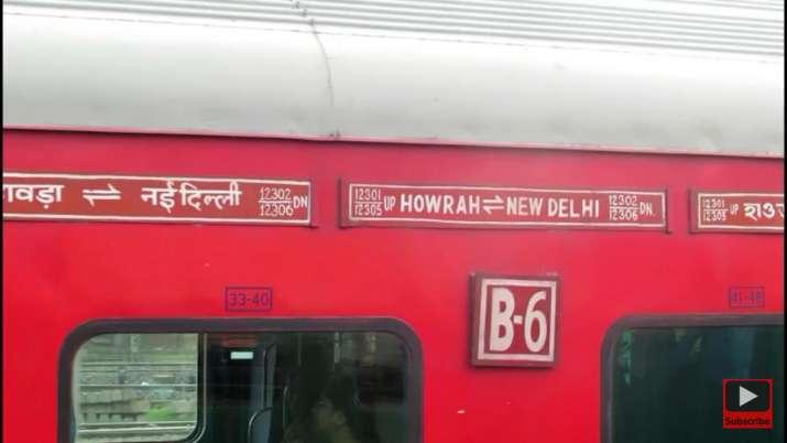 India Tv - New Delhi-Howrah Rajdhani Express