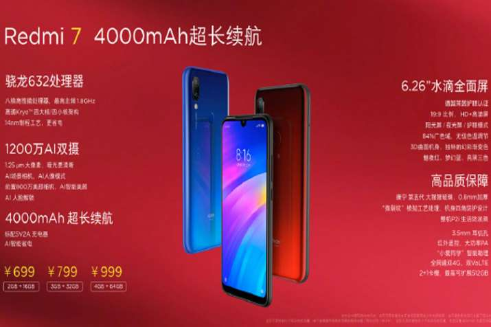 a7a7235c4 Xiaomi Redmi 7 with AI dual rear cameras and 4000mAh battery announced in  China