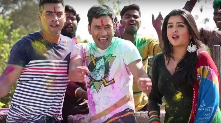Holi 2019 Bhojpuri Song