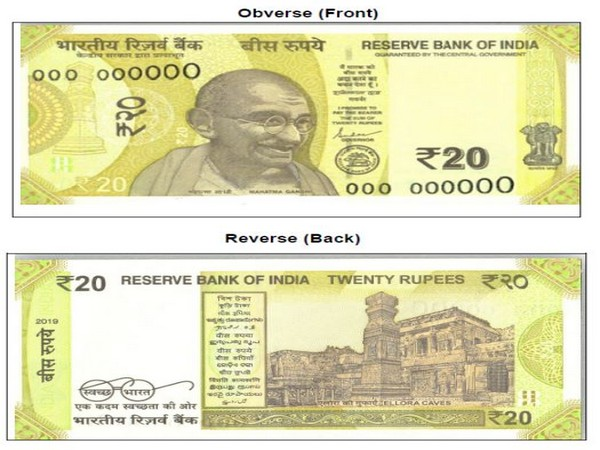 RBI to issue new 'greenish yellow' coloured Rs 20 notes: