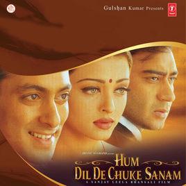 India Tv - Salman Khan in Sanjay Leela Bhansali's Hum Dil De Chuke Sanam