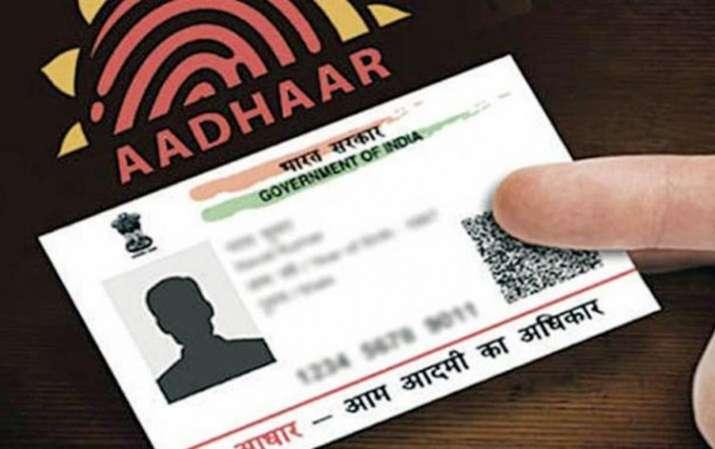 No breach of Aadhaar servers in IT Grids' case: UIDAI