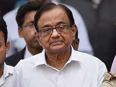India Tv - P Chidambaram