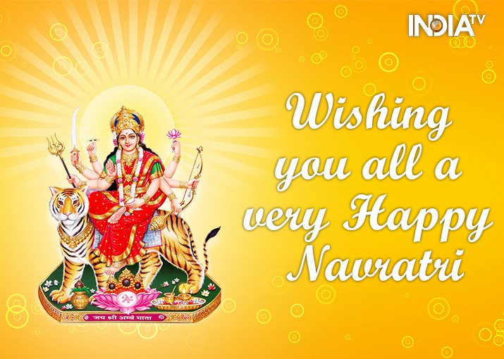 India Tv - Happy Navratri 2019: Best Wishes, Beautiful Messages, and Meaningful Greetings