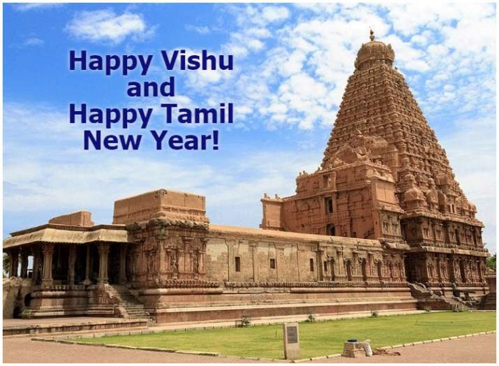 India Tv - Happy Vishu 2019 & Happy Tamil New Year: Wishes, Messages, SMS, Greetings and HD Images for FB & WhatsApp