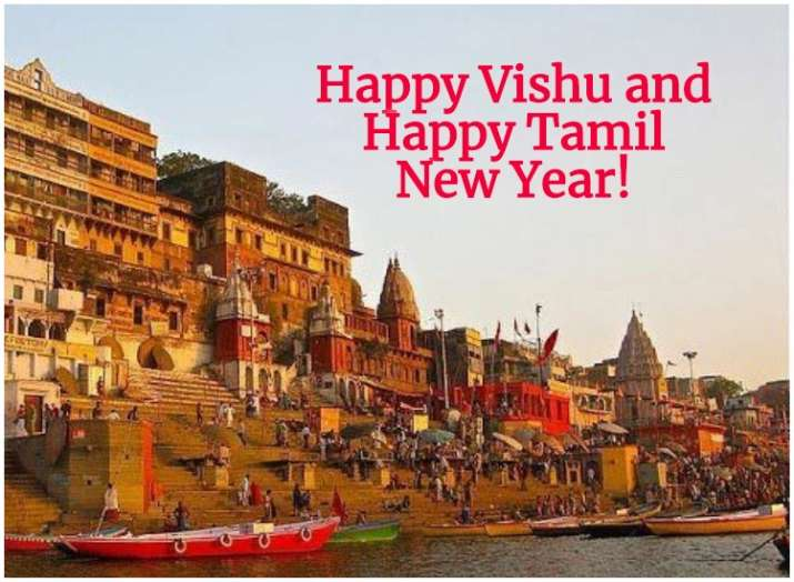 Happy Vishu 2019 & Happy Tamil New Year: Wishes, Messages,