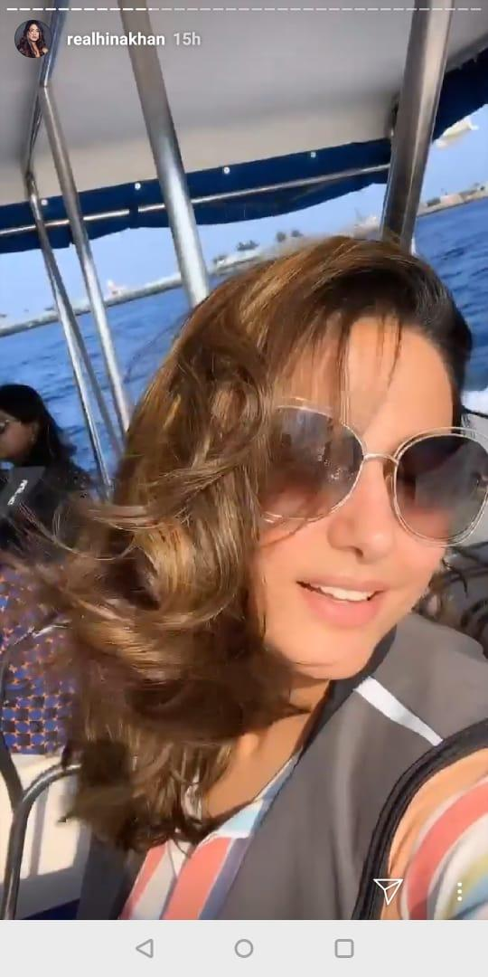India Tv - Hina Khan Maldives vacation