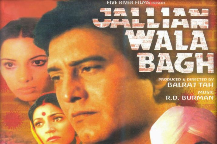 India Tv - Centenary of Jallianwala Bagh Massacre: Six Bollywood films which remind us of the horrific killing