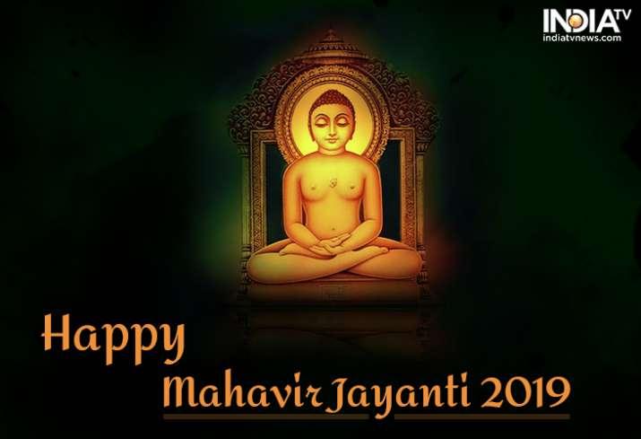 Happy Mahavir Jayanti 2019: Wishes, Messages, SMS,