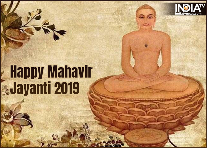 India Tv - Happy Mahavir Jayanti 2019: Wishes, Messages, SMS, Greetings, Quotes, HD Images and Wallpapers for FB & WhatsApp