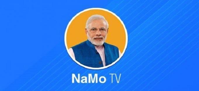 NaMo TV