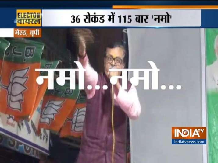 Namo, Namo, Namo, Namo....Namo, BJP leader Vineet Sharda