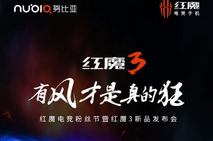 Nubia Red Magic 3 Gaming phone with 12GB RAM and Snapdragon 855 SoC