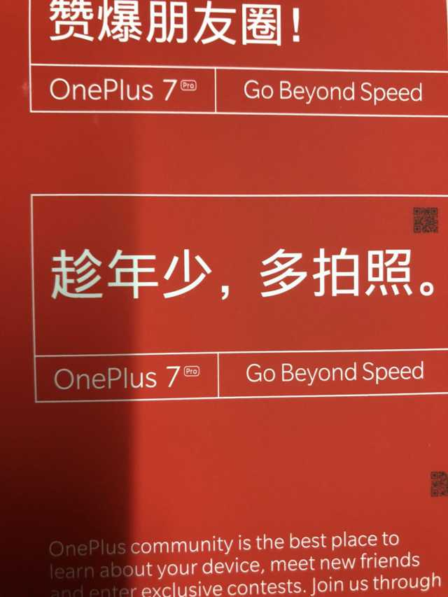 India Tv - OnePlus 7 Pro