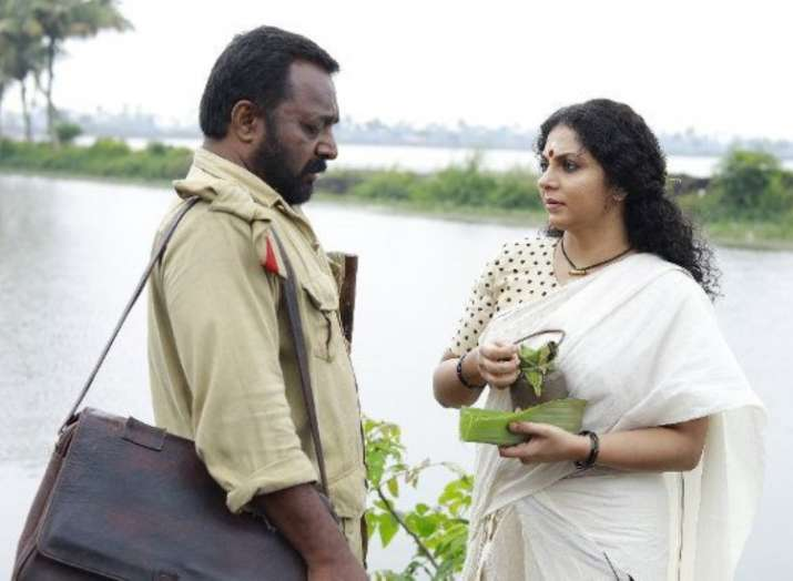 "Malayalam film ""Bhayanakam"" wins best cinematography award at Beijing International Film Festival"