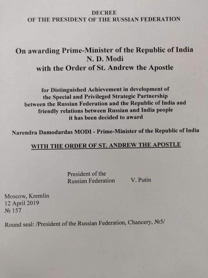India Tv - After UAE, Russia awards Indian PM Modi with its highest civilian award - 'Order of Saint Andrew the Apostle'