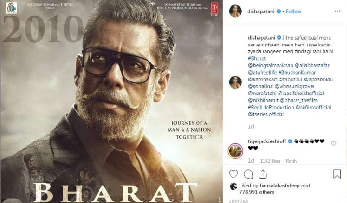 India Tv - Tiger Shroff's reaction on Disha Patani's look in Bharat
