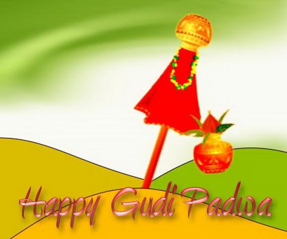 India Tv - Happy Guddi Padwa 2019 Greeting