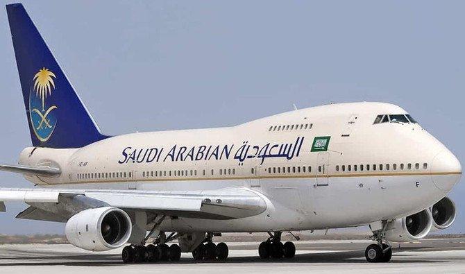 Bizarre! Kerala man aboard Saudi Airlines flight unzips in