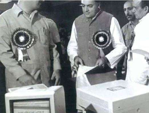 India Tv - Rajiv Gandhi promoted the use of computers. He reduced import taxes and tariffs for industries to promote computer. He introduced computerised tickets for Indian railway.