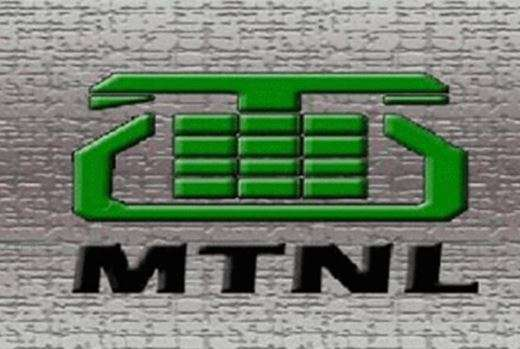 India Tv - Rajiv Gandhi in 1986 established Mahanagar Telephone Nigam Limited (MTNL) which later became India's single largest telecom provider. As is widely used to this day.